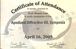 Apodized Diffractive IOL Symposia
