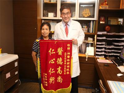 患者感谢林顺潮教授!