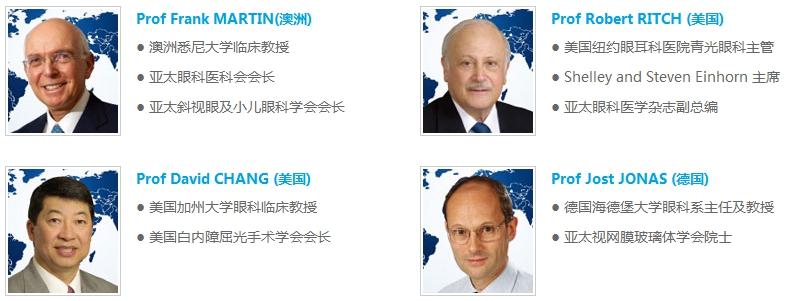 国际医生团
