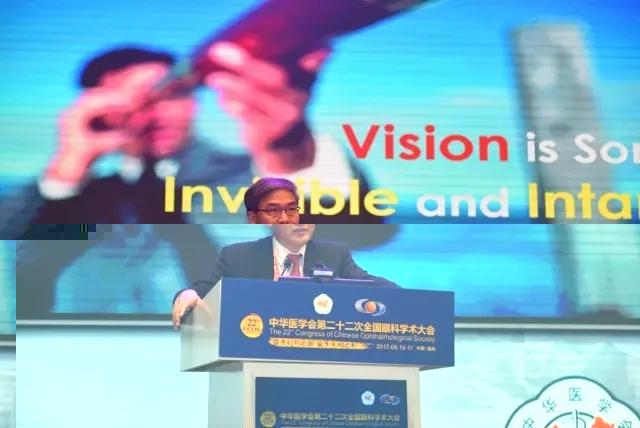 林顺潮院长携希玛医生团出席第二十二届全国眼科学术大会
