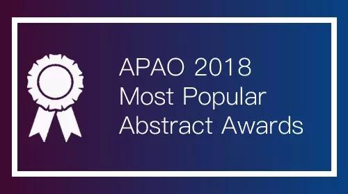 第33届亚太眼科医学会会议(APAO)将在香港盛大举行!