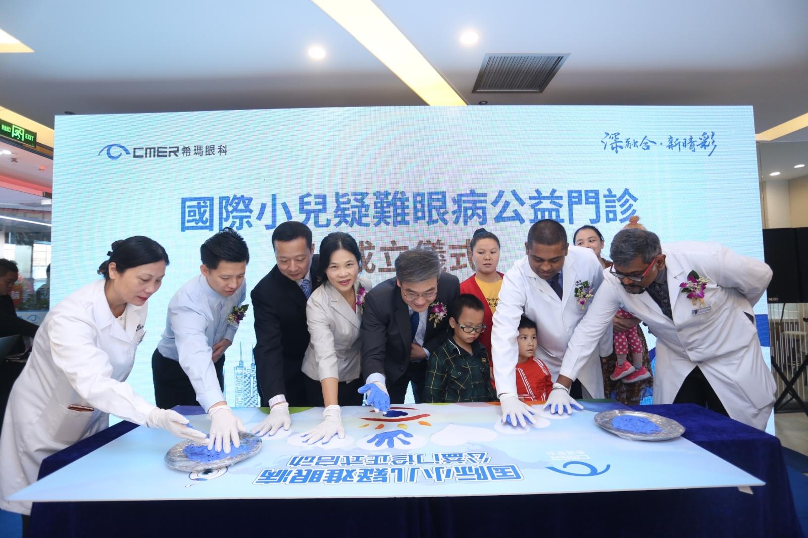 深圳希玛眼科 宝安卫星门诊开业